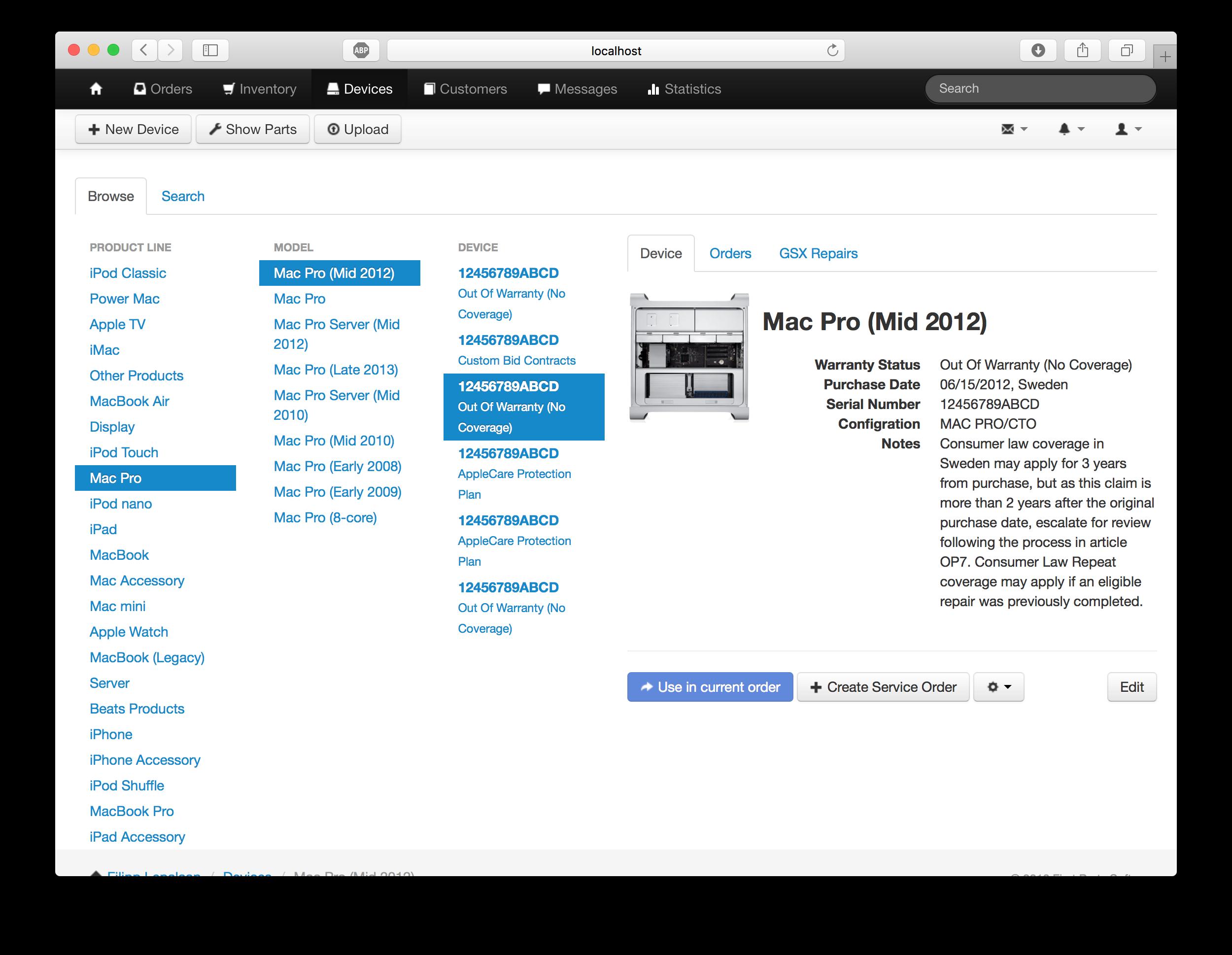 Servo Screenshot 2